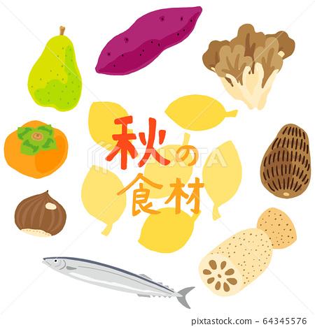 秋季配料蔬菜,水果和魚類帶有框架標題 64345576