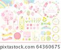 Watercolor material 2 64360675