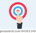 Giant Flat Hand pointing on central of target from 64363140