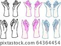 手臂1 64364454