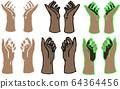 手臂3 64364456