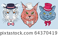 vector set of cat hipster 64370419