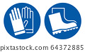 Wear safety gloves and footwear sign 64372885