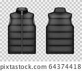 Black sleeveless puffer jacket, down vest mockup 64374418