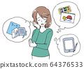 一位母亲的长期假期插图担心她的孩子的教育 64376533