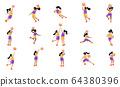 Basketball vector illustration 64380396
