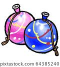 Yo-yo (water balloon) 64385240