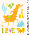 Vector love poster with cute running alpaca 64387974
