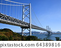 Seto Ohashi Bridge 64389816