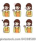 여성 앞치마 포즈 64398589