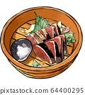 Skipjack tuna 64400295