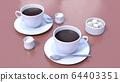 커피 두 우유 설탕 김 테이블 베이지 CG 64403351