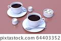 커피 두 우유 설탕 테이블 베이지 CG 64403352