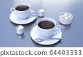 커피 두 우유 설탕 김 테이블 그레이 CG 64403353