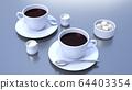 커피 두 우유 설탕 테이블 그레이 CG 64403354