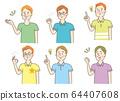 一個微笑的年輕人平原衣服套 64407608