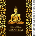 Vesak Day holiday. Gold Buddha in meditation 64409826