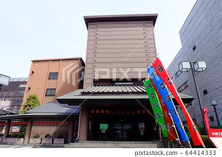 National entertainment venue 64414333