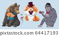 vector funny cartoon hipster monkey 64417193