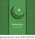 Ramadan design with a traditional Arabic pattern 64418283