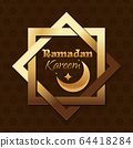 Arabic pattern. Ramadan greetings in english script 64418284