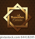 Islamic arabic pattern and inscription - Ramadan Kareem 64418285