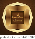 Decorated frame with stylish text Ramadan Kareem 64418287