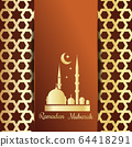 Greeting card for the holy month of Ramadan 64418291