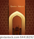 Greeting card for the holy month of Ramadan 64418292