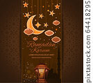Greeting card for the holy month of Ramadan 64418295