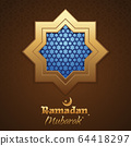 Ramadan card. Mosque window with arabic pattern 64418297