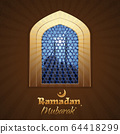 Ramadan design mosque window with arabic pattern 64418299
