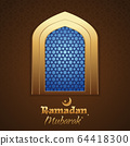 Ramadan design mosque window with arabic pattern 64418300