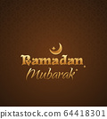 Greeting card Ramadan Mubarak. Ramadan greeting card 64418301