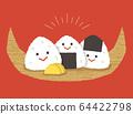 Rice ball three brothers 64422798