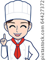 Illustration of a pastry chef 64427372