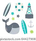 vector nautical set with underwater inhabitants 64427908