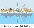 Paris colorful vector 9 64444511