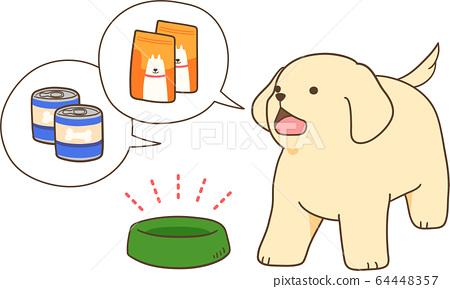 Golden retriever puppy (hungry) 64448357