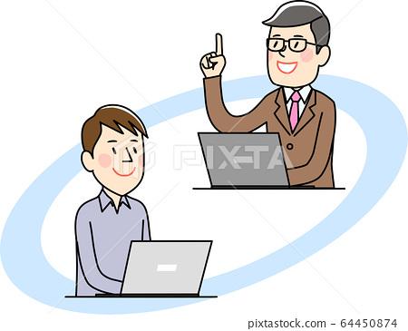 Remote work men 64450874