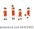 농구 남자 세트 64452852