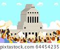 National Assembly 64454235