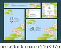 Lotus style design template 64463976