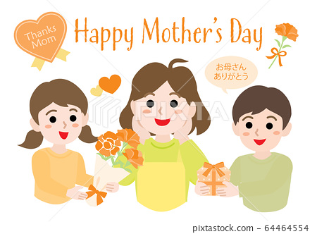 Mother's day mom and children 01 orange 64464554