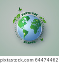 earth day concept 64474462