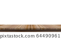 Wood table on top background. Brown wood plank. 64490961