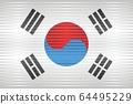 Shiny Grunge flag of the South Korea 64495229