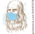 Hand drawn vector portrait. Leonardo Da Vinci  64495978