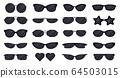 Sunglasses eyewear. Glasses silhouette, sun elegant eyewear, black plastic spectacles. Sun lens eyewear vector illustration icons set 64503015