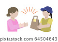Courier handing over delivery products 64504643